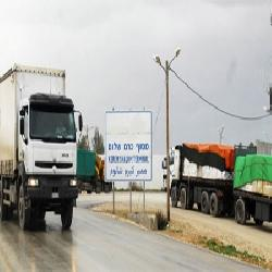 Israel Re-opens Karam Abu Salem Crossing in Gaza