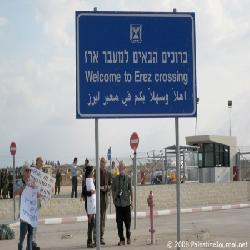Israeli military operation 'shuts Erez crossing'